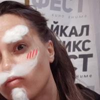Фотография Анастасии Жернаковой