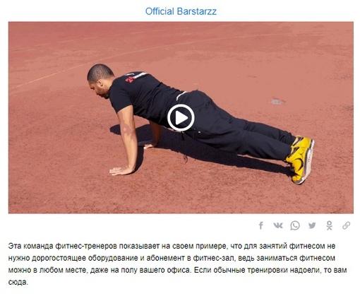 Фитнес-каналы на YouTube, которые помогут оставаться в форме