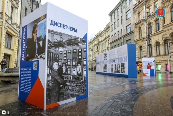 Петербуржцы могут познакомиться с историей развити...