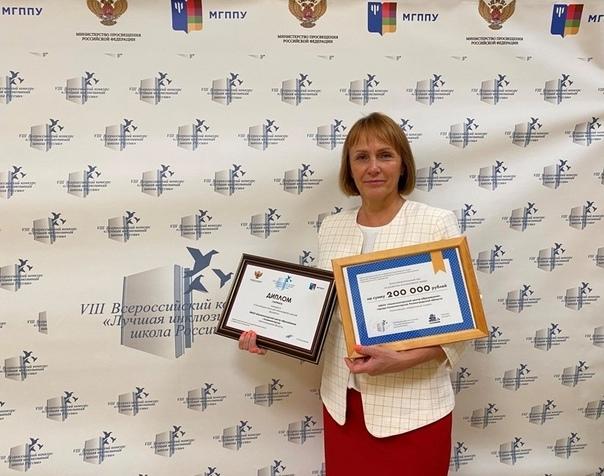 Каменногорский центр образования стал лауреатом VI...