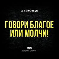 Фотография Шероза Джурабоева ВКонтакте