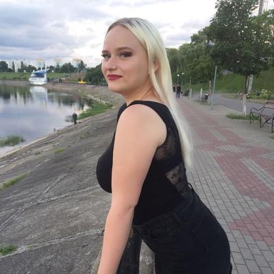 Alina, 18, Rechytsa