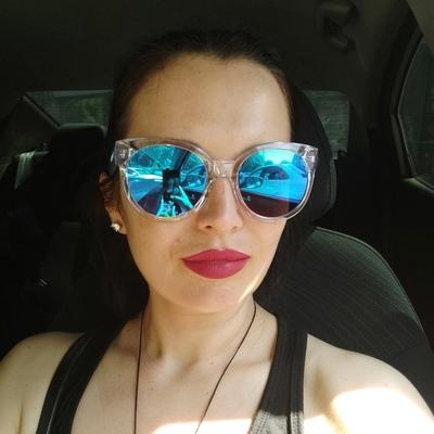 Ольга Телегина