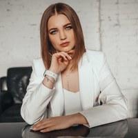 Фотография Анастасии Великой ВКонтакте