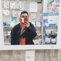 Влад Кардашян