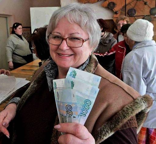 Пенсия москвичей-минимальщиков подрастет почти на тысячу рублей