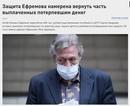 Хованский Юрий   Санкт-Петербург   29