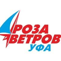 """Логотип Турфирма """"Роза ветров Уфа"""""""