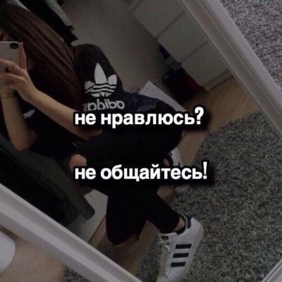Максим Демидов