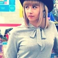 Фотография профиля Екатерины Виноградовой ВКонтакте