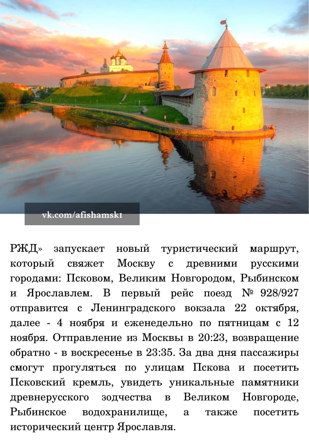 Пост Москвича номер #257958