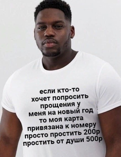 Ашот Ибрагимов