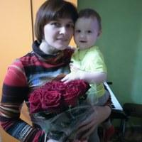 Фото Эвиты Голубевой
