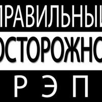Максим Боровинских