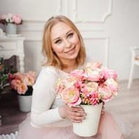 Фото Ксении Ибрагимовой