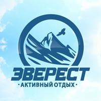 Логотип Турклуб ЭВЕРЕСТ - Путешествия, сплавы и походы