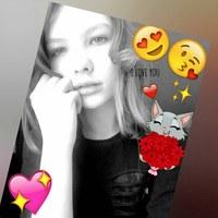 Фотография страницы Анжелы Кулаковой ВКонтакте