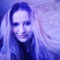 Фотография Татьяны Левиной ВКонтакте