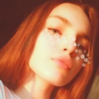 Фотография профиля Василисы Басиной ВКонтакте