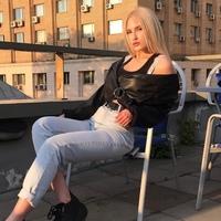 Кира Белоусова