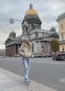Калягина Злата | Москва | 4