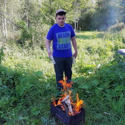 Andrey, 20, Kaltan