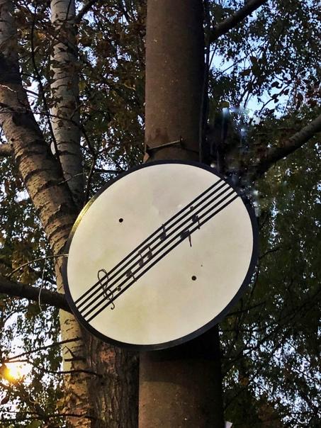 Необычный дорожный знак появился в Нижнем. Добавим...