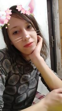 Минченко Анастасия
