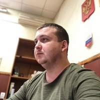 Фотография Александра Корсунского ВКонтакте