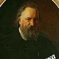 Логотип Библиотека им. А.И. Герцена