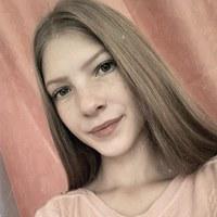 Кристина Шалыгина