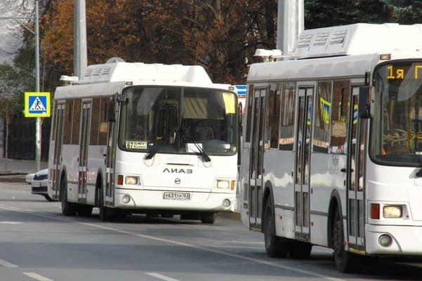 В Самаре появились «тайные пассажиры» в автобусахО...