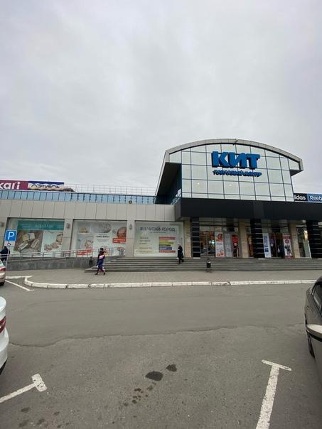 😇 вот это дааааа,, самый большой гипермаркет одежды и обу...