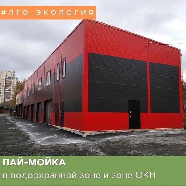 ПАЙ-МОЙКАНа территории Ленинского городского округ...