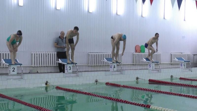 Соревнования по плаванию среди трудовых коллективов города Камышина. 16 марта 2020 г