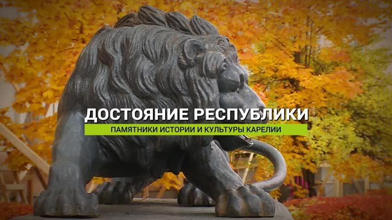 Достояние республики Круглая площадь в Петрозаводске