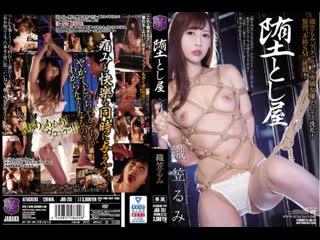 Orikasa Rumi [JBD-251]{Порно Хентай Hentai Javseex  Porno Brazzers Urination Аниме Anime}