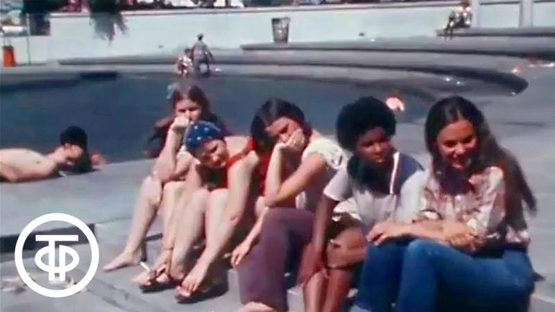 Америка 70-х. Филадельфия прошлое и настоящее (1975)