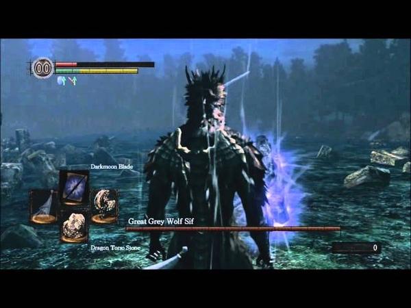 Dark Souls PvE One Shot Sif