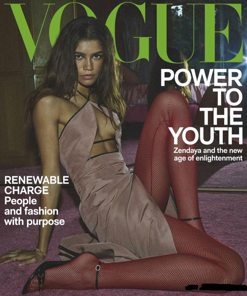 2020-03-01 Vogue Australia