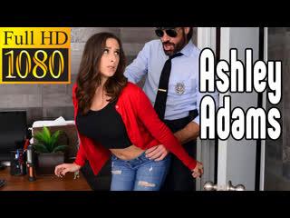 Ashley Adams  измена анал порно  секс минет сиськи анал порно секс порно эротика sex porno milf brazzers anal blowjob milf