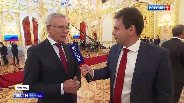 Вести в 20:00 • Инаугурация Путина глазами молодежи и корреспондента Вестей