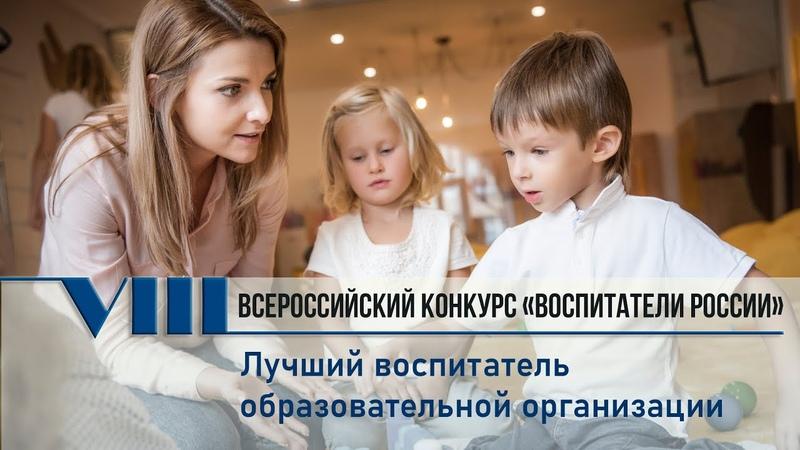Катаева Ксения Сергеевна - Пермский край - Лучший воспитатель образовательной организации