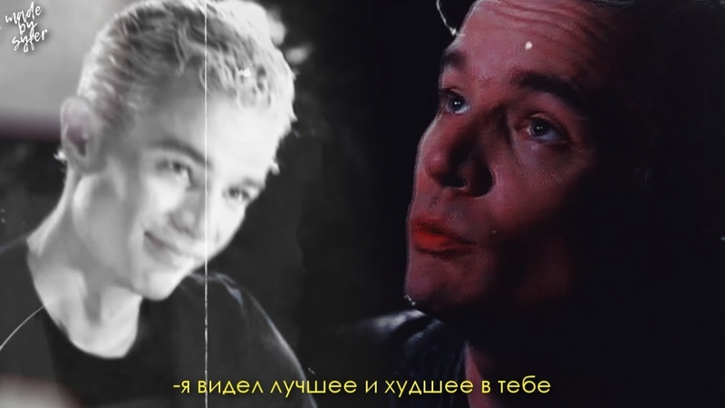 ►SPIKE BUFFY►АНТИГЕРОЙ
