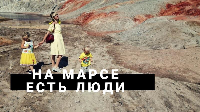 В Тюмень Через МАРС на Машине из Екатеринбурга Семейное Путешествие на Машине на Байкал и Дальше