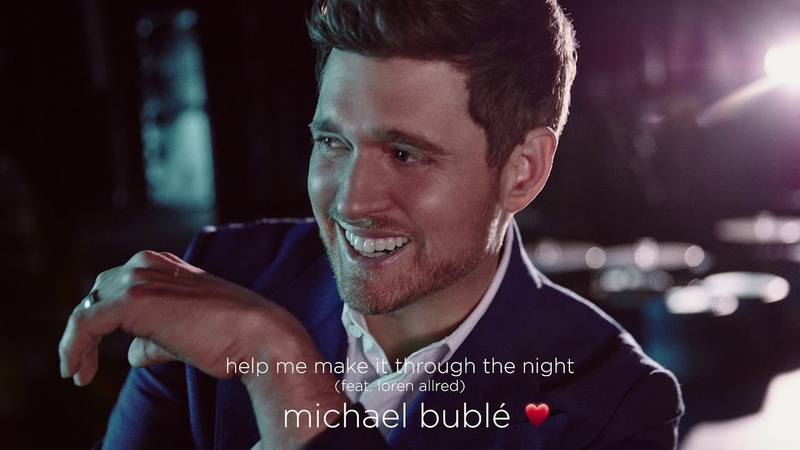 Michael Bublé Help Me Make It Through The Night feat Loren Allred Official Audio