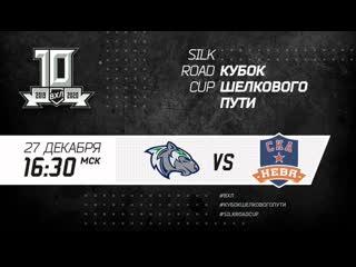 Горняк (Учалы) - СКА-Нева (Санкт-Петербург)