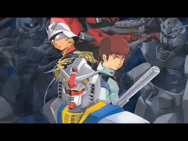 Обзор вселенной Gundam. Часть 1: Mobile Suit Gundam 0079 (хроники Однолетней войны)