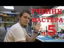 Ученик мастера ремонт ноутбука sony vaio VPCF2 для подписчика и ужасы сервисных центров