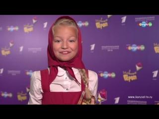 Интервью Машеньки, победительницы номинации «Главная детская песня» из всем известного мультфильма «Маша и Медведь»